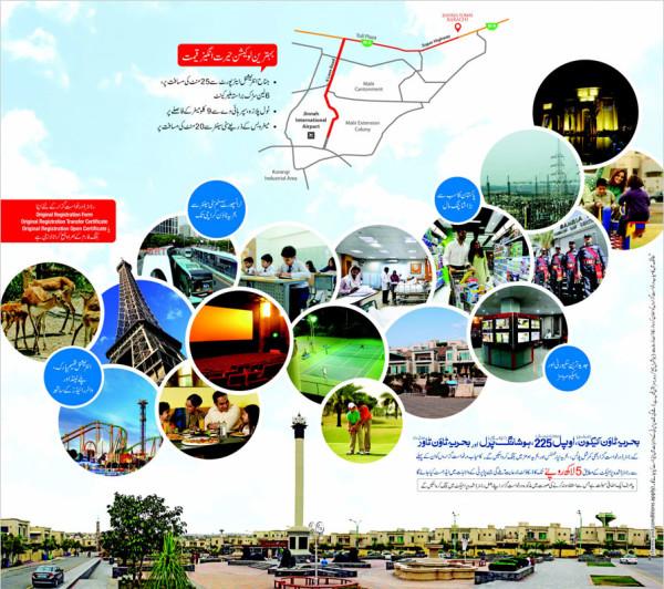 Bahria-town-booking