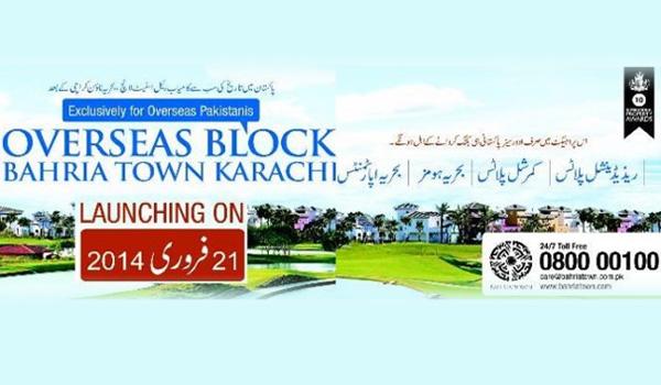 Bahria Town Overseas block Karachi