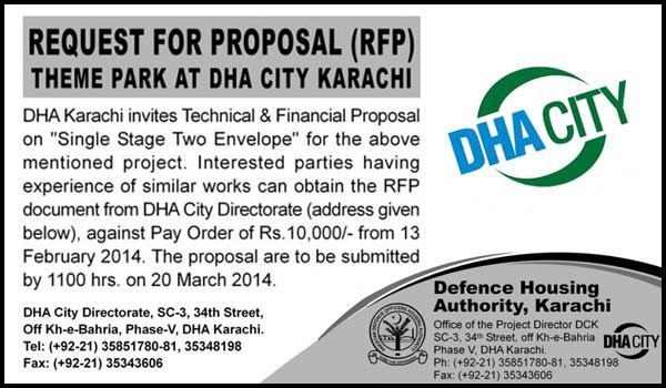 theme park dhc city karachi