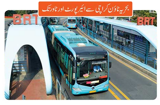 Bahria Town Karachi Metro Bus Route Map